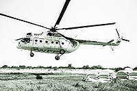 Helicopter-DataBase Photo ID:9811 Mi-8T United Nations YL-HMS cn:99147420