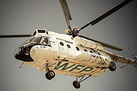 Helicopter-DataBase Photo ID:9813 Mi-8T (upgrade by ASU Baltija) United Nations YL-HMT cn:8235
