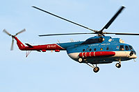 Helicopter-DataBase Photo ID:12136 Mi-8T Advanced Aviation Logistics ZS-HJO cn:99150472