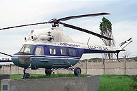 Helicopter-DataBase Photo ID:4372 PZL Mi-2 ARZ No 411 Mineralnyye Vody CCCP-15724 cn:522328032