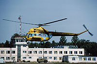 Helicopter-DataBase Photo ID:16785 PZL Mi-2 Aeroflot (Soviet Airlines) CCCP-20250 cn:527138061
