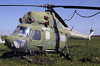 Helicopter-DataBase Photo ID:14237 PZL Mi-2 DOSAAF Rossii 07 yellow cn:545636058