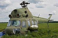 Helicopter-DataBase Photo ID:10725 PZL Mi-2 DOSAAF Rossii 34 yellow cn:545722078