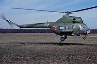 Helicopter-DataBase Photo ID:17649 PZL Mi-2 41st Independent Helicopter Squadron 47 yellow cn:514418095