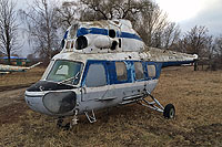 Helicopter-DataBase Photo ID:13337 PZL Mi-2 Moldaaeroservice ER-20820 cn:528024013