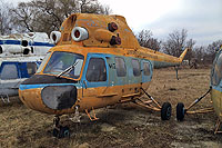 Helicopter-DataBase Photo ID:13338 PZL Mi-2 Moldaaeroservice ER-23429 cn:529344085