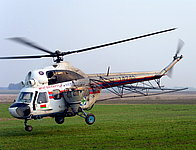 Helicopter-DataBase Photo ID:922 PZL Mi-2 MChS Belarus EW-14245 cn:5211132040