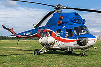 Helicopter-DataBase Photo ID:17686 PZL Mi-2 DOSAAF Belarus EW-307AO cn:5410818019