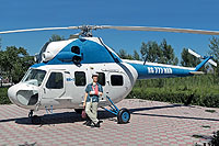 Helicopter-DataBase Photo ID:16005 PZL Mi-2 Hawaii Resort KG 777 HAW cn:529126035
