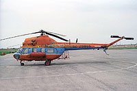 Helicopter-DataBase Photo ID:11990 PZL Mi-2 Turkmenistan Airlines EZ-20855 cn:548136043