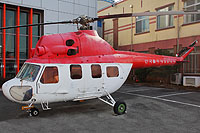 Helicopter-DataBase Photo ID:13221 PZL Mi-2 Aviation Campus of Korea Polytechnic