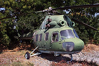 Helicopter-DataBase Photo ID:12447 PZL Mi-2 Burgas Airport Aviation Exposition 01 cn:543005063