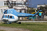 Helicopter-DataBase Photo ID:15060 PZL Mi-2 Squadron of the Ministry of Interior 504 cn:539009124