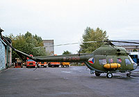 Helicopter-DataBase Photo ID:4877 PZL Mi-2FM Aviation department of the Federal police corps B-2406 cn:539006124