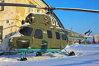 Helicopter-DataBase Photo ID:12283 PZL Mi-2 Aviation Training Center RA-0714 cn:547409111