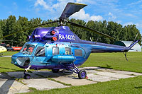 Helicopter-DataBase Photo ID:14717 PZL Mi-2 unknown RA-1433G