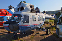 Helicopter-DataBase Photo ID:16433 PZL Mi-2 MARZ DOSAAF RA-14263 cn:5311216041