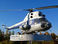 Helicopter-DataBase Photo ID:1245 PZL Mi-2 Museum Nizhnevartovsk RA-15686 cn:530538117
