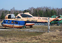 Helicopter-DataBase Photo ID:5363 PZL Mi-2 Konvers Avia RA-15687 cn:5410609048