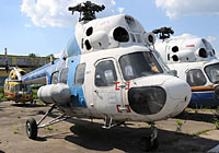 Helicopter-DataBase Photo ID:3128 PZL Mi-2 MARZ DOSAAF RA-15742 cn:5110712088
