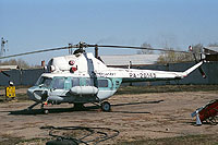 Helicopter-DataBase Photo ID:9976 PZL Mi-2 Aeroflot (Russian Airlines) RA-20145 cn:533411024