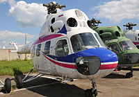 Helicopter-DataBase Photo ID:3127 PZL Mi-2 MARZ DOSAAF RA-20264 cn:547222071