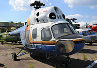Helicopter-DataBase Photo ID:3126 PZL Mi-2 MARZ DOSAAF RA-23325 cn:529214045