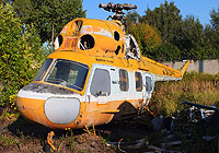 Helicopter-DataBase Photo ID:16431 PZL Mi-2 MARZ DOSAAF RA-23443 cn:539416095