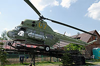 Helicopter-DataBase Photo ID:11248 PZL Mi-2 Amusement Park PEPELAND 07 yellow cn:544131055