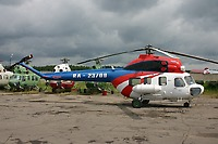 Helicopter-DataBase Photo ID:987 PZL Mi-2 unknown RA-23709 cn:5410635068