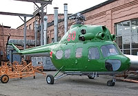 Helicopter-DataBase Photo ID:4798 PZL Mi-2 ARZ No 356 Engels 80 red cn:544831066