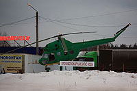 Helicopter-DataBase Photo ID:16648 PZL Mi-2 unknown