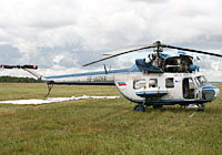 Helicopter-DataBase Photo ID:3147 PZL Mi-2 TsSK VVS RF-00261 cn:5410602048