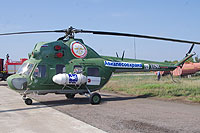 Helicopter-DataBase Photo ID:7033 PZL Mi-2 DOSAAF Rossii RF-00522 cn:5410913049
