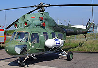 Helicopter-DataBase Photo ID:7090 PZL Mi-2 DOSAAF Rossii RF-00522 cn:5410913049