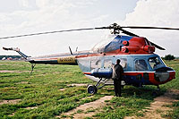 Helicopter-DataBase Photo ID:8417 PZL Mi-2 DOSAAF Rossii RF-00525 cn:549617016