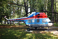 Helicopter-DataBase Photo ID:16135 PZL Mi-2 DOSAAF Rossii RF-01927 cn:547149061