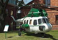 Helicopter-DataBase Photo ID:2638 PZL Mi-2 The State School of Higher Education - Aviation Centre  cn:562130121