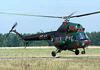 Helicopter-DataBase Photo ID:3086 PZL Mi-2RL 13th Transport Aviation Squadron 4545 cn:544545016