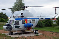 Helicopter-DataBase Photo ID:12693 PZL Mi-2P private Goldap  cn:532815023