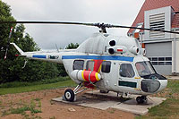 Helicopter-DataBase Photo ID:12694 PZL Mi-2P private Goldap  cn:532815023