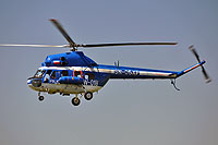 Helicopter-DataBase Photo ID:14152 PZL Mi-2 State Police Aviation SN-05XP cn:541918051