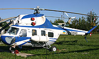 Helicopter-DataBase Photo ID:550 PZL Mi-2 State Aviation Museum UR-23943 cn:531925061