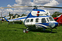Helicopter-DataBase Photo ID:2297 PZL Mi-2 State Aviation Museum UR-23943 cn:531925061