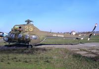 Helicopter-DataBase Photo ID:823 PZL Mi-2 TSOU/Ukraine AF UR-BSQ cn:546324099