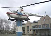 Helicopter-DataBase Photo ID:1309 SM-1/600 unknown CCCP-17725 cn:S1A07017