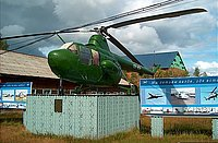 Helicopter-DataBase Photo ID:1310 Mi-1M unknown CCCP-40214