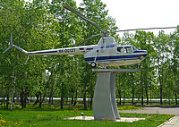 Helicopter-DataBase Photo ID:1263 Mi-1A VOSTOK Aviakompania RA-00137 cn:96801414