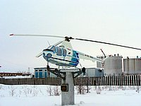 Helicopter-DataBase Photo ID:715 Mi-1M Yamal RA-10001